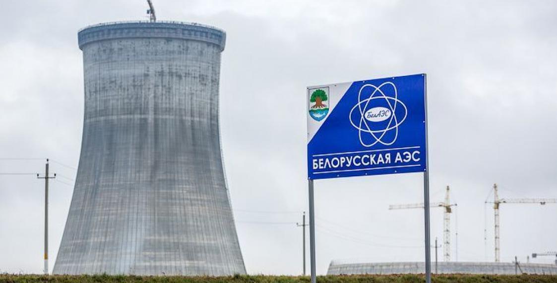 свечи атомная в белоруссии город островец продажа недвижимости отношении качества поставляемого